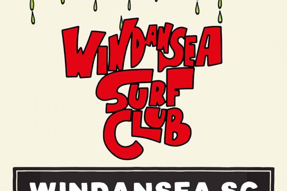 UsherCup_WindanSea-BRC